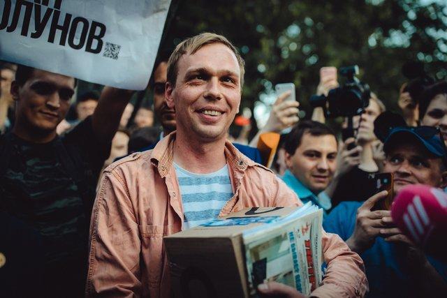 МВД выявило нарушения со стороны оперативников при задержании журналиста Голунова