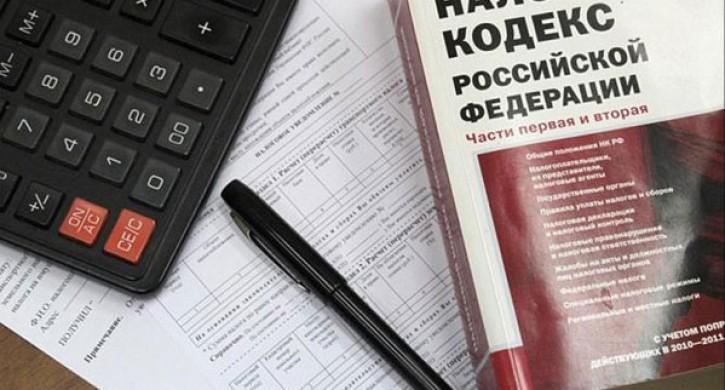 Руководителя крупного челябинского завода будут судить за неуплату 26 млн рублей налогов