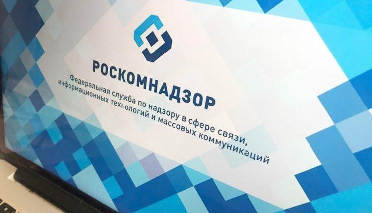 Роскомнадзор научил журналистов правильно материться. ФОТО