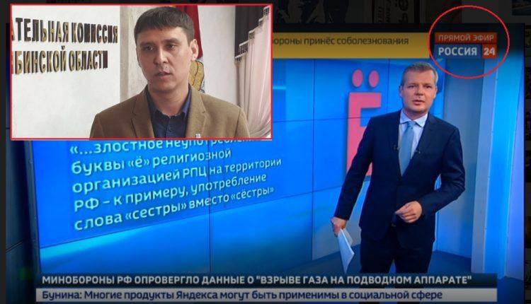 Предвыборный цирк в Челябинске: защитник «Ё» угодил в федеральную повестку. ВИДЕО