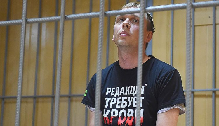 УФСБ по Москве «крышует» похоронный бизнес: опубликовано расследование Ивана Голунова
