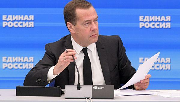 Дмитрий Медведев назвал единороссов чванливыми хамами