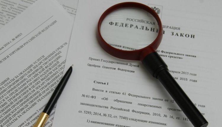 Эксперты обнаружили нереальные требования в документах к закону об изоляции Рунета