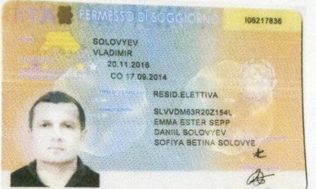 Телепропагандист Соловьев имеет вид на жительство в Италии