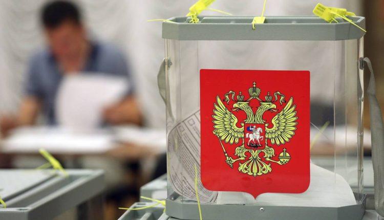 Система удаленного голосования атакована хакерами во время теста в Москве