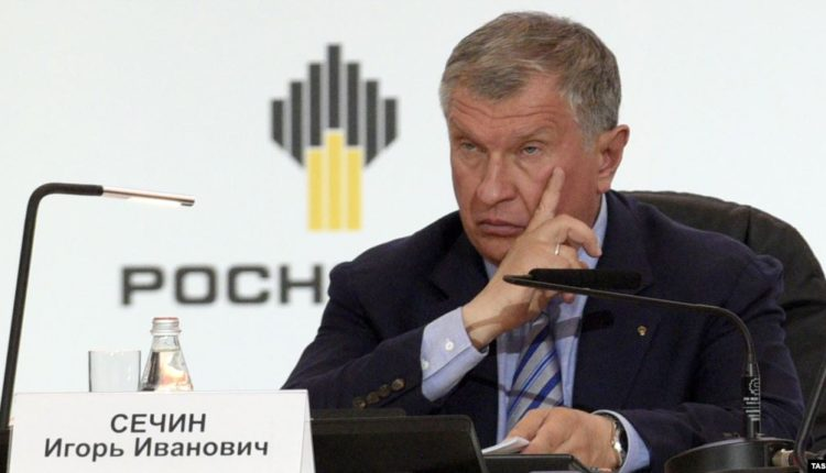 «Роснефть» закупила для своих сотрудников люксовую одежду за 1,3 млн евро