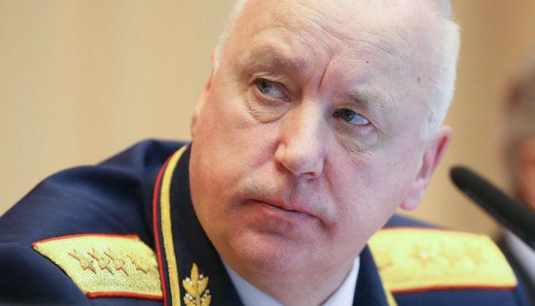 Дать следователям доступ к банковской тайне на стадии проверок предложил Бастрыкин