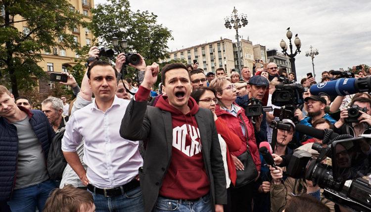 В Кремле разглядели «классический оранжевый сценарий» в действиях оппозиционных кандидатов в Мосгордуму