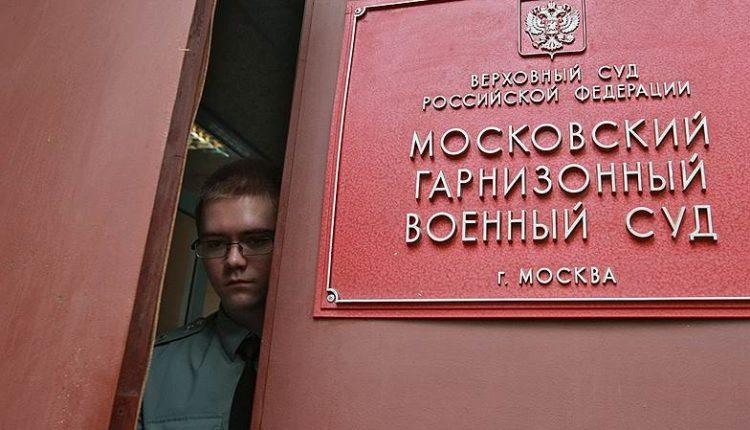 Заочно арестованы два фигуранта дела полковника-миллиардера из ФСБ Кирилла Черкалина