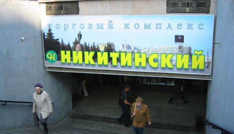 Структуры депутата Госдумы Барышева за бесценок арендуют переходы под площадью Революции