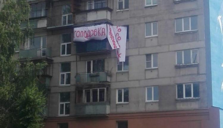 В день визита Путина жительница пострадавшего от взрыва дома в Магнитогорске устроила голодовку. ФОТО