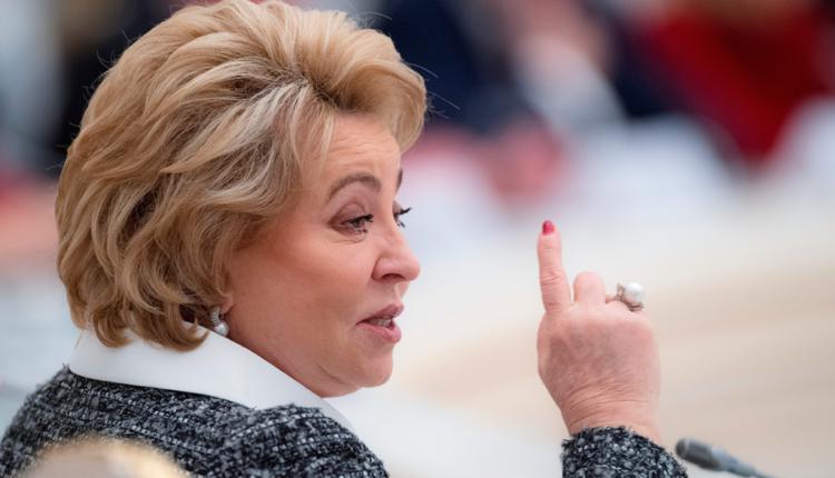 Матвиенко выступила против дискриминации богатых людей