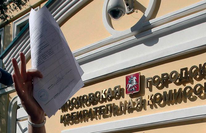 Мосгоризбирком за один день отклонил апелляции пяти кандидатов в гордуму
