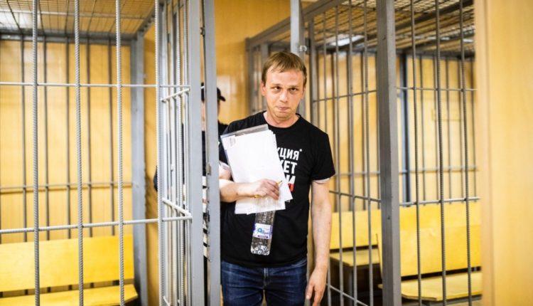 После дела Ивана Голунова уволены четверо сотрудников УВД по ЗАО Москвы