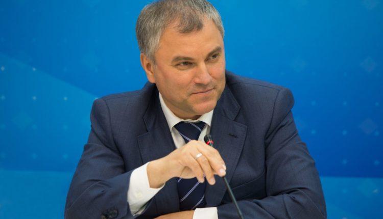Володин выступил за расширение полномочий Госдумы