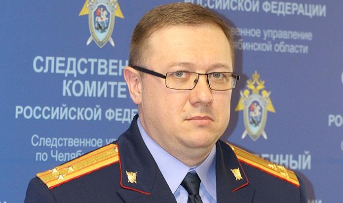 После расследования «Русской Прессы» челябинского полковника СК привлекли к ответственности. ДОКУМЕНТ