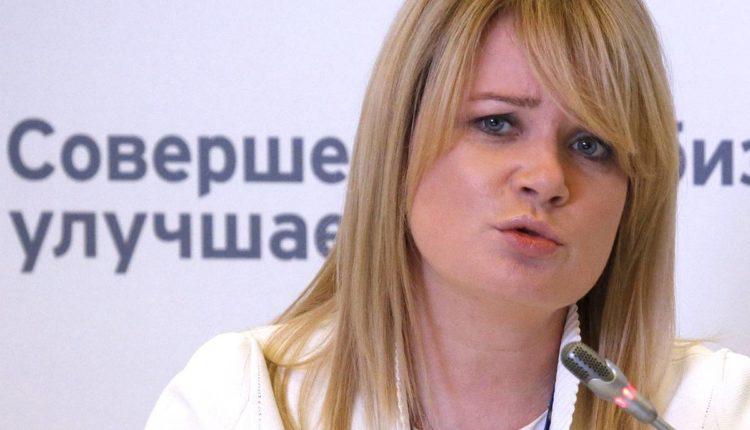 Вице-мэра Москвы обвинили в краже столичной недвижимости на миллиарды рублей. ВИДЕО