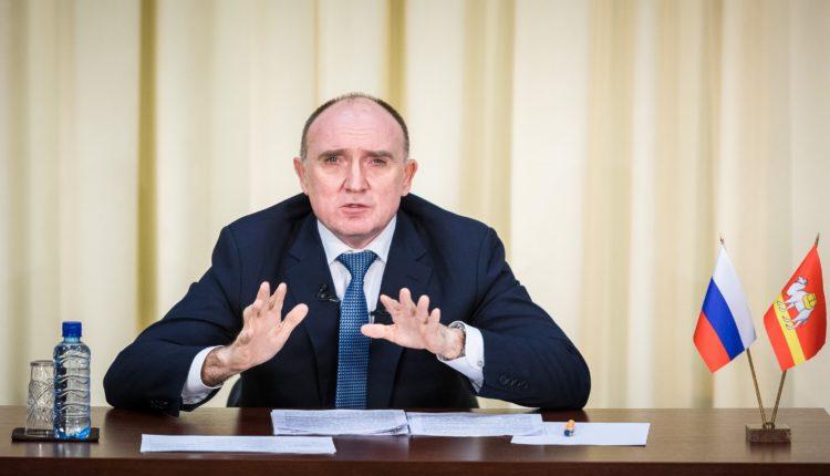 Стартовал судебный процесс по делу челябинского экс-губернатора Дубровского