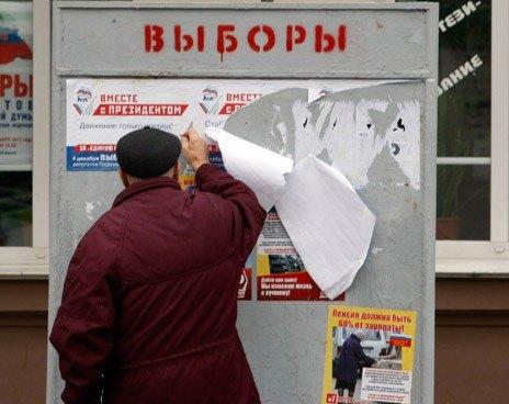 Разочаровавшиеся во власти россияне не хотят участвовать в выборах, а уровень поддержки «Единой России» упал до 28%