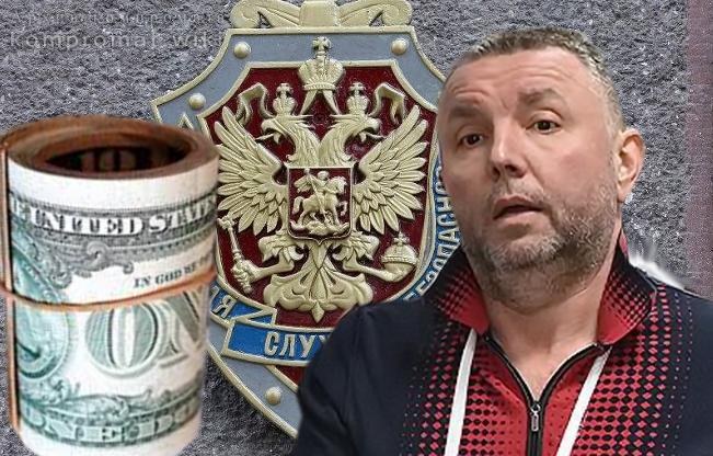Раскрыта схема «крышевания» банков сотрудниками ФСБ