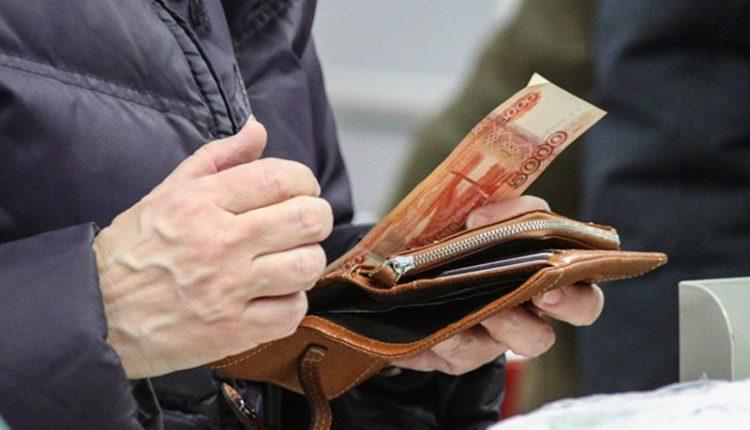 Реальные доходы россиян в очередной раз снизились