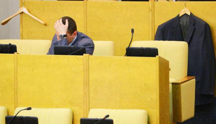 Депутатов Госдумы «выдернули» из отпусков для расследования вмешательства в дела России