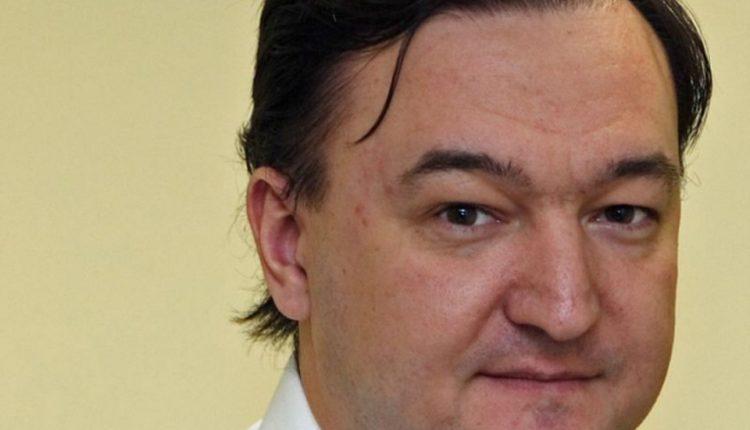 ЕСПЧ обязал Россию выплатить 34 тысячи евро компенсации семье Магнитского