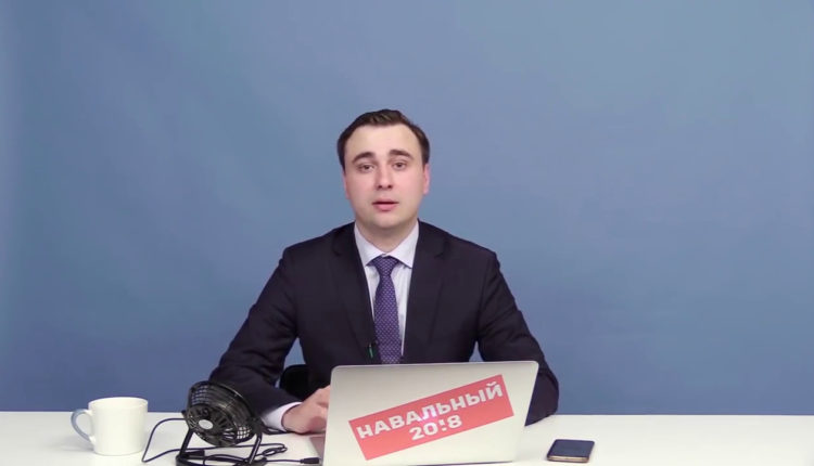 Из-за фильма «Он вам не Димон» на директора ФБК Ивана Жданова возбудили уголовное дело