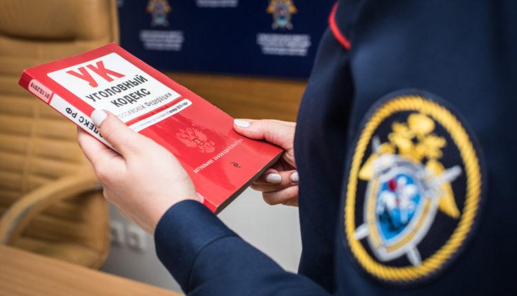СК передал в суд материалы на участников акции протеста 27 июля