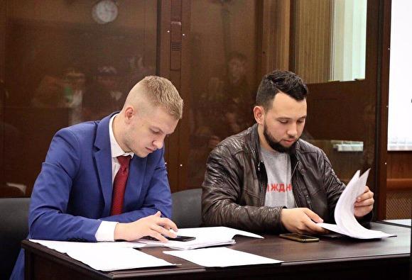 Глава челябинского штаба Навального отправился под арест за предложение «погулять» у администрации президента