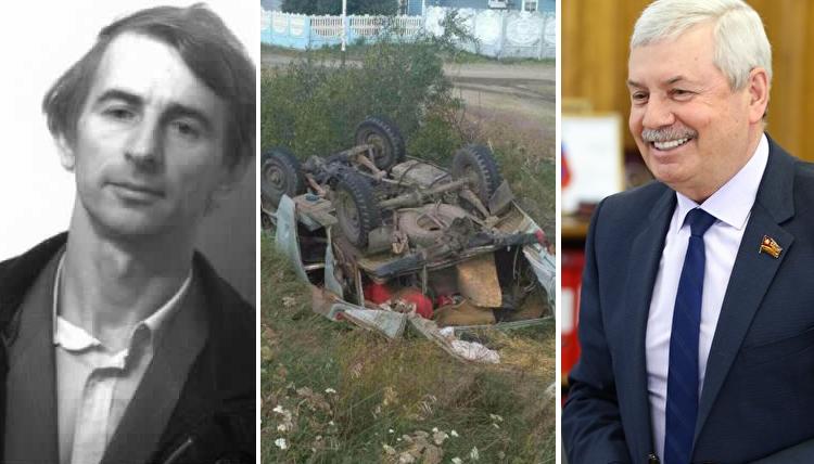 Водитель спикера Заксобрания Мякуша, сделавший троих инвалидами, привлекался за пьянку за рулём. ЭКСКЛЮЗИВНОЕ ФОТО