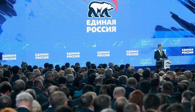 «Единая Россия» собрала на свой счет 710 млн рублей во II квартале года