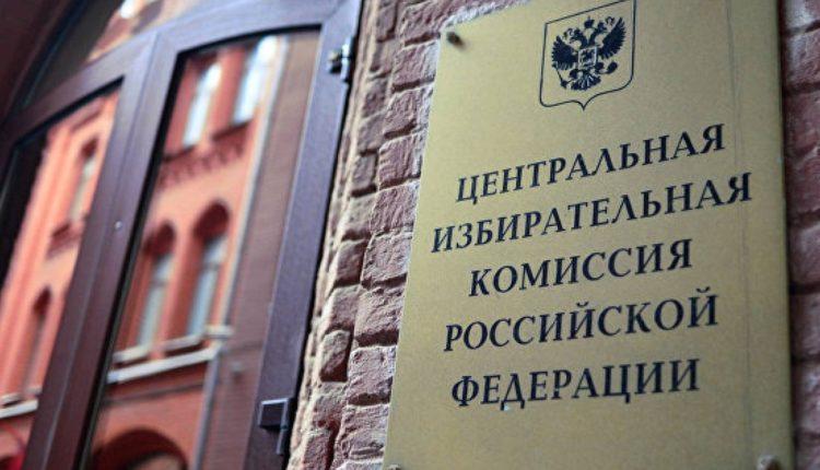 ЦИК РФ подвергнет «Умное голосование» Навального проверке на законность