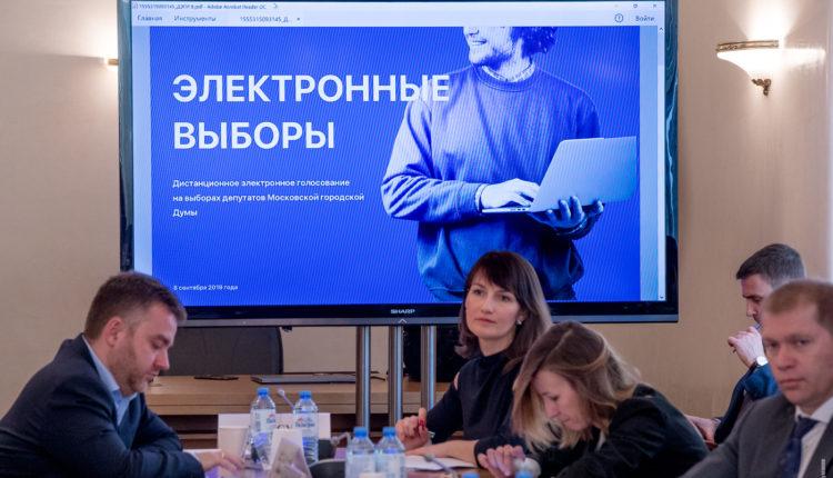 В системе онлайн-голосования на выборах произошло уже несколько сбоев
