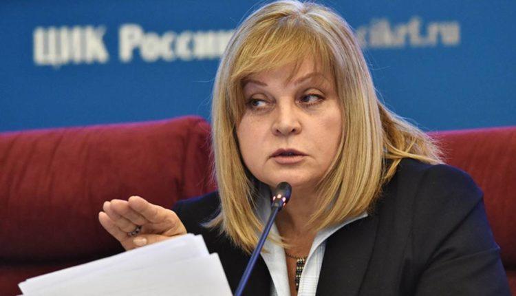 Памфилова: систему муниципальных выборов в России нужно кардинально реформировать