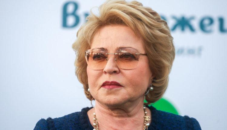 Валентина Матвиенко в третий раз переизбрана спикером Совета Федерации