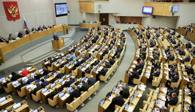 Временный переезд депутатов Госдумы обойдется бюджету в 777 млн рублей