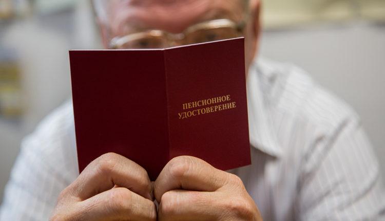 В правительстве готовят новое повышение пенсионного возраста до 70 лет