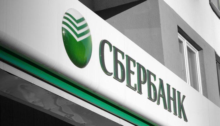 В Сбербанке произошла масштабная утечка: данные о владельцах 60 млн кредитных карт оказались на черном рынке