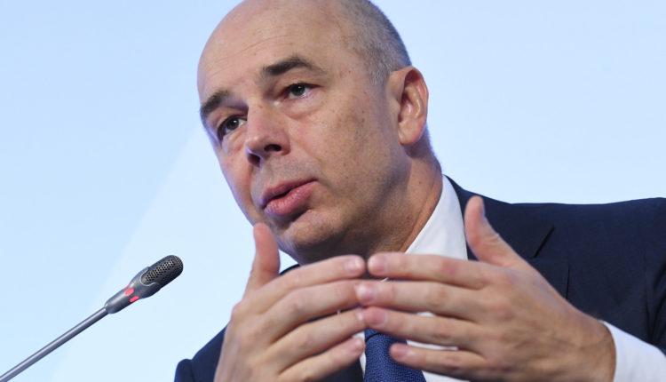 У министра финансов Антона Силуанова обнаружили пентхаус в Москве за полмиллиарда рублей