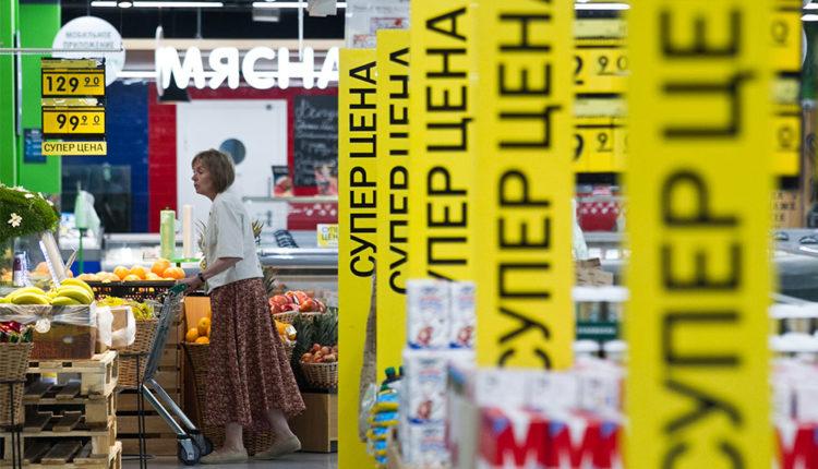 Продовольственные контрсанкции обходятся российским потребителям в 445 млрд рублей в год