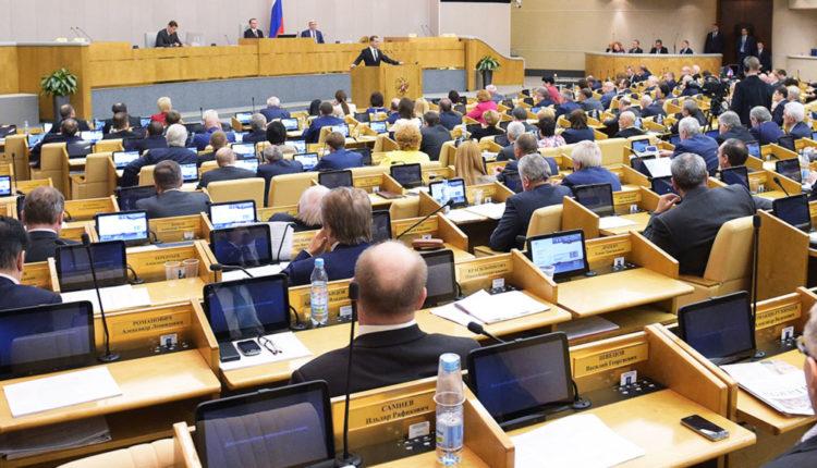 Меньше 1% голосов депутатов Госдумы за последний год были «против»