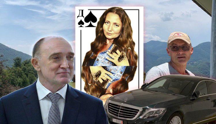 Come vive in Svizzera l'amante di ex governatore Dubrovsky. Le foto e video esclusivi