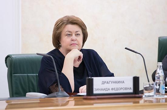У советницы Собянина обнаружили коттедж в элитном поселке, легально заработать на который она не могла