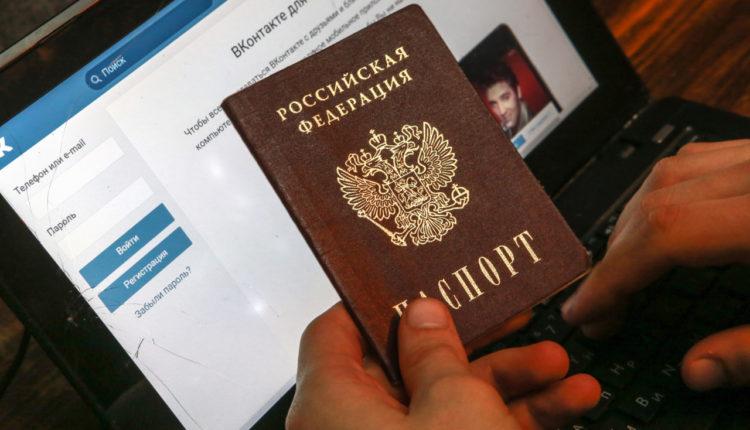 Российские парламентарии обсудят вопрос о введении доступа в интернет по паспортам