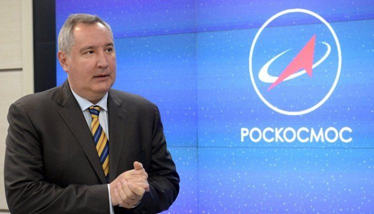 В «Роскосмосе» пояснили, за что гендиректор корпорации Рогозин получает 23,5 млн в год