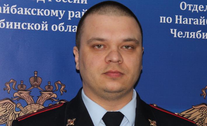Южноуральский начальник отдела полиции, устроивший пьяный дебош в сауне, разжалован в простые оперативники