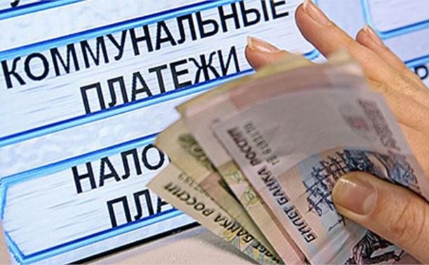 Россияне должны за «коммуналку» 1,3 трлн рублей. Проблема не уменьшается