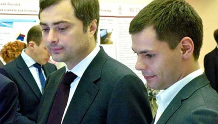 Сын помощника президента Суркова получил из бюджета 24 млн рублей