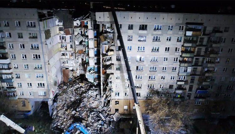 Кремль заявил: террористическая версия о взрыве в Магнитогорске – всего лишь слухи